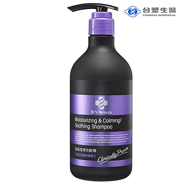 台塑生醫晶極潤澤洗髮精 無矽靈 乾敏抗屑 580G