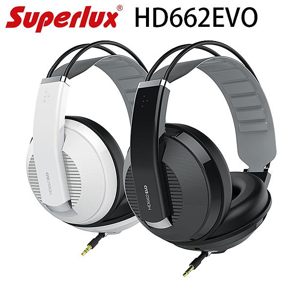Superlux 舒伯樂 HD662EVO (加贈絨毛耳罩) 全罩封閉式耳機 公司貨一年保固