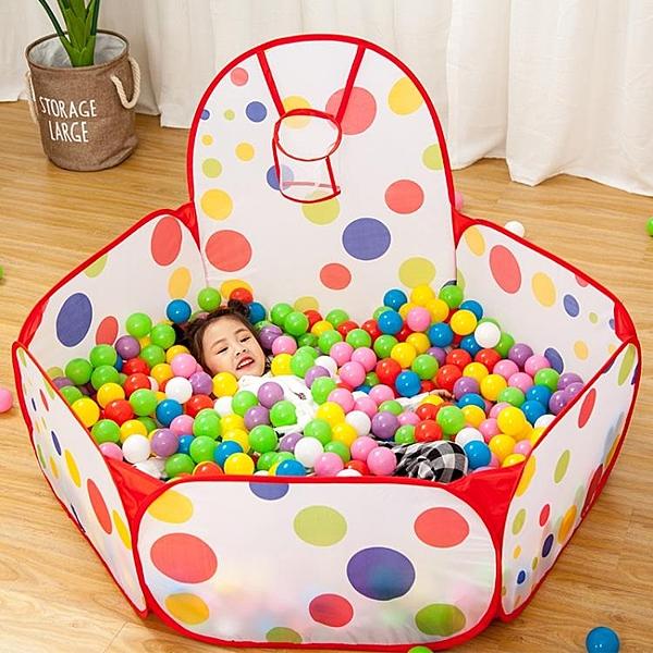 快速出貨 海洋球池折疊兒童玩具池投籃球池沙池圍欄寶寶嬰海洋球帳篷游戲屋