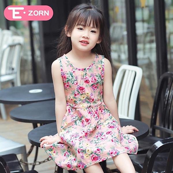新款童裝女童夏季女孩洋裝兒童裙子碎花純棉薄女寶寶公主裙   新品全館85折