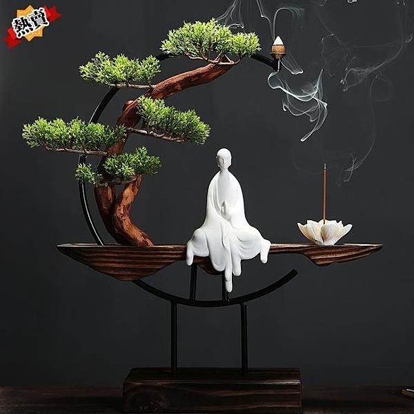香爐 中式倒流香爐客廳辦公室玄關家居室內裝飾品創意香薰爐擺件