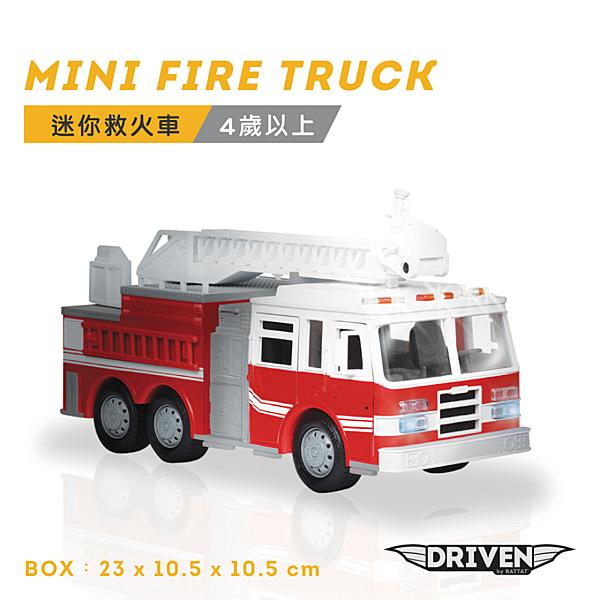 《 美國 B.toys 感統玩具 》迷你救火車╭★ JOYBUS玩具百貨