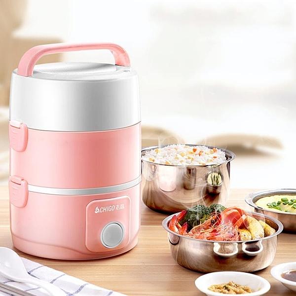 電熱便當盒可插電加熱自動保溫熱飯神器上班族小型蒸帶飯鍋 露露日記