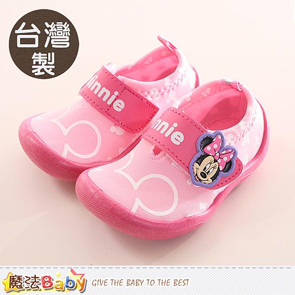 寶寶鞋 台灣製迪士尼米妮正版彈性包鞋 魔法Baby