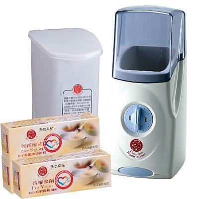 普羅拜爾 優格機×1台+優格菌粉x3盒+內罐×1個
