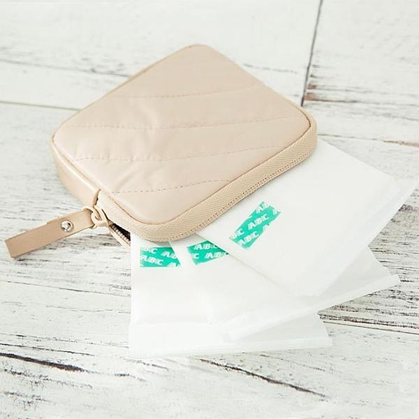 文藝青年衛生巾姨媽巾收納包 衛生棉包