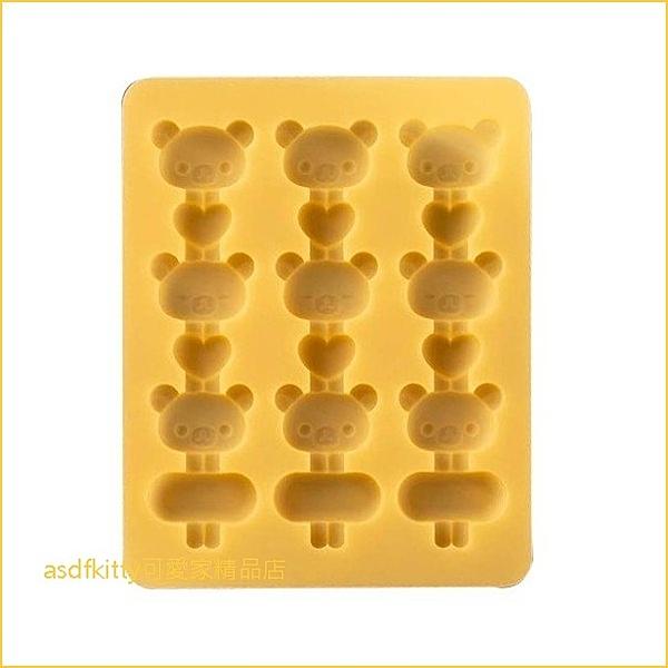 asdfkitty可愛家☆貝印 拉拉熊造型巧克力棒矽膠模型/棒棒餅模型/冰塊模型/手工皂模型-日本正版