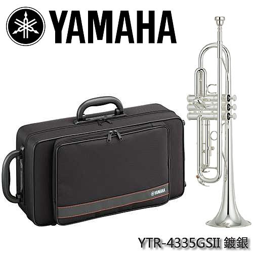 【非凡樂器】YAMAHA YTR-4335GSII 降B調小號/小喇叭/商品顏色以現貨為主【YAMAHA管樂原廠認證】