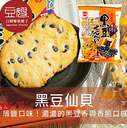 【豆嫂】日本零食 岩塚黑豆仙貝