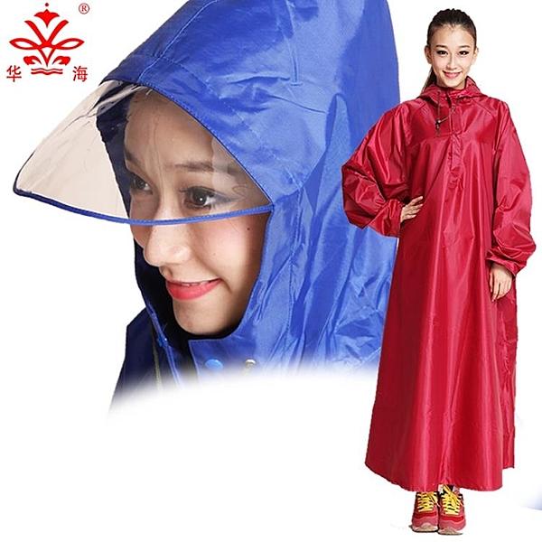 單人雨衣電動電瓶車雨衣成人徒步加大摩托車女單人自行車有袖騎行帶袖雨披