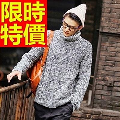 長袖毛衣-美麗諾羊毛禦寒日韓套頭男針織衫1色63t92【巴黎精品】