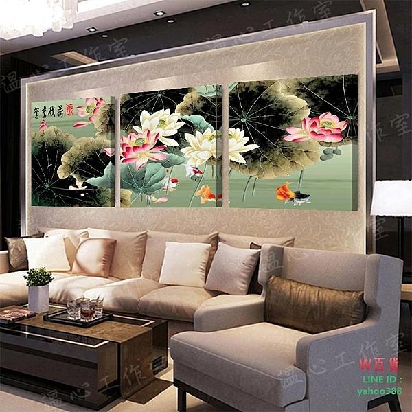【優樂】無框畫裝飾畫水墨荷花鴛鴦戲荷客廳三聯畫書房辦公室壁畫