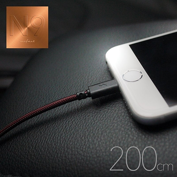 【N9極速閃電】橘色快充 Lightning 傳輸線 充電線 200cm iPhone11 XR XS Max i8Plus 原廠認證