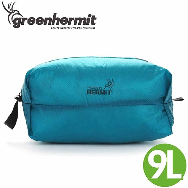 【蜂鳥 greenhermit 超輕雜物袋 藍 9L】OD3209/雜物袋/打理包/收納包//旅行包