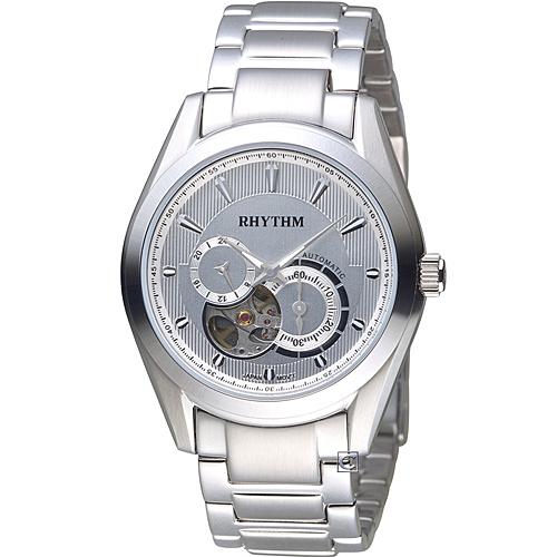 A1101S06 寶時鐘錶  麗聲錶  RHYTHM 小鏤空機械機錶