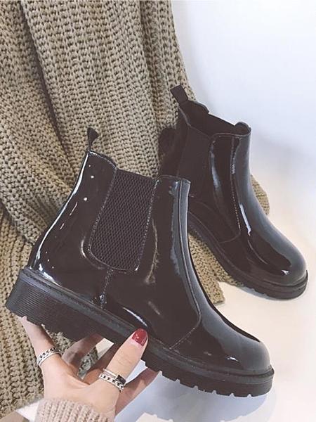 圓頭馬丁靴短靴女春秋季厚底短筒單靴平底切爾西靴機車靴子潮【萬聖夜來臨】