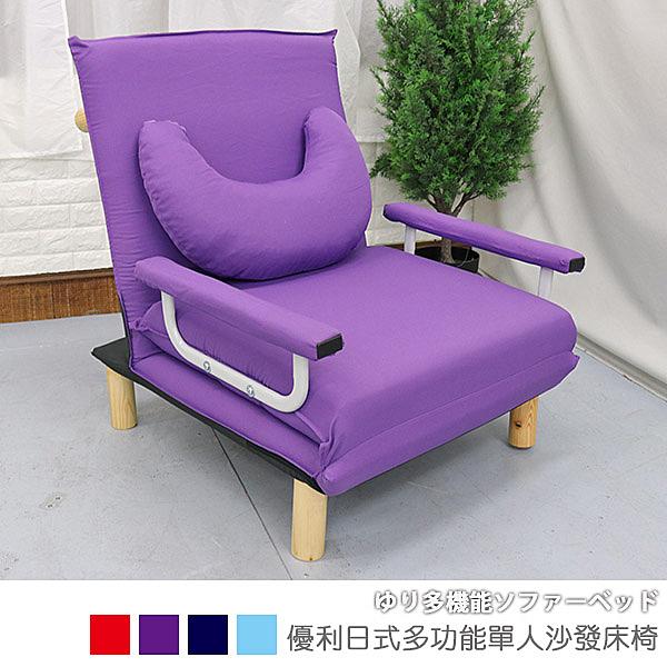 《現貨快出》單人沙發床 沙發 看護床《優利日式多功能單人沙發床椅》-台客嚴選