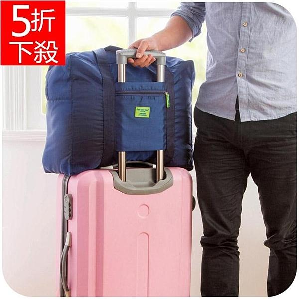 老闆訂錯價!!!五折限時下殺旅行收納袋 出國旅行收納袋旅游收納裝衣服衣物的袋子大