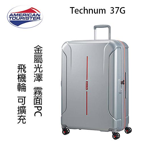 Samsonite 美國旅行者 AT Technum 37G 25吋行李箱 雙軌飛機輪 PC防刮 可擴充 銀色