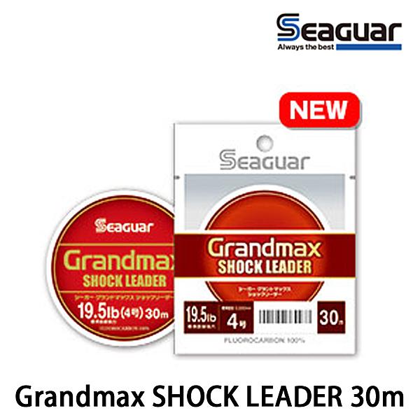 漁拓釣具 SEAGUAR GRANDMAX SHOCK LEADER 30m [碳纖線]