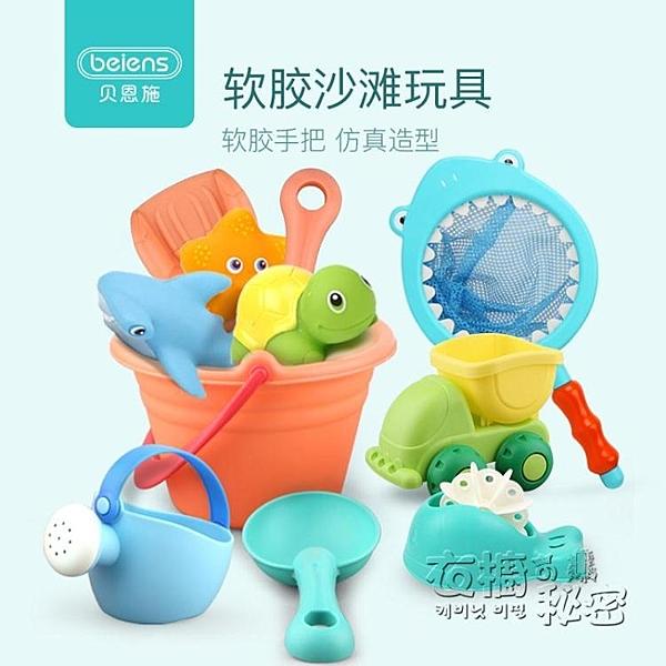 貝恩施沙灘玩具套裝玩沙子挖鏟子工具決明子戲水洗澡玩具 雙十二全館免運