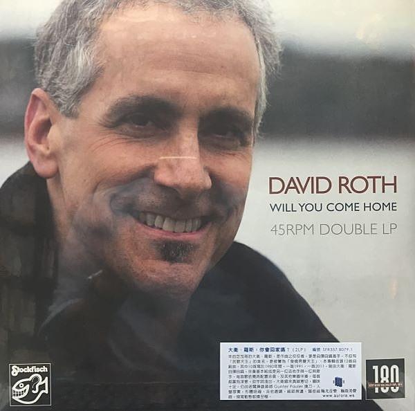 【停看聽音響唱片】【黑膠LP】大衛.羅斯:你會回家嗎?