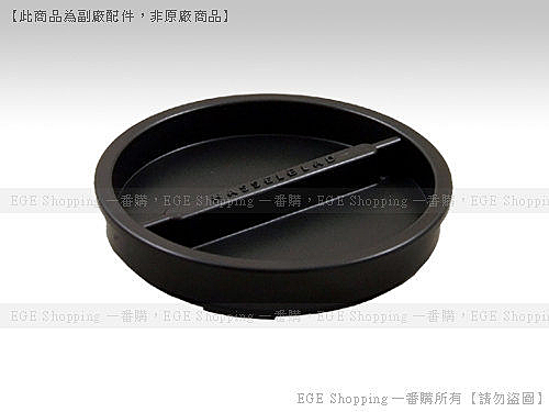 EGE 一番購】副廠 for Hasselblad C,CF,CFI系列機身蓋 51438【BODY CAP】