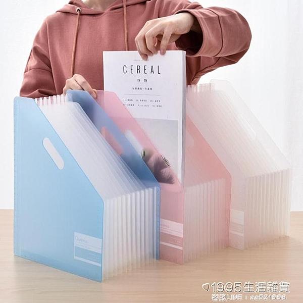 文件夾 得力風琴包多層文件夾立式豎式A4試捲資料冊收納袋插頁收納盒 1995生活雜貨