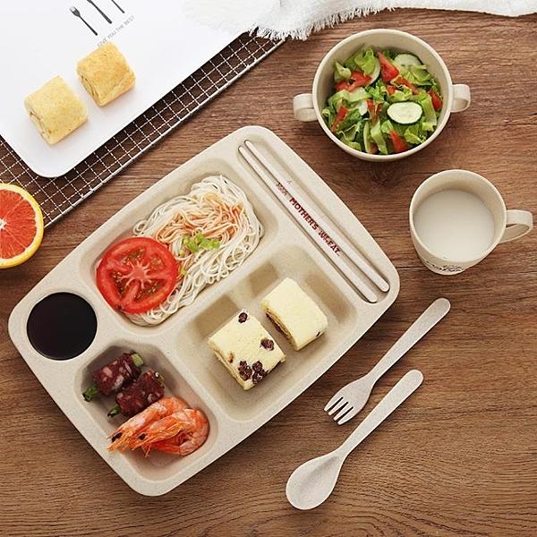 日式創意小麥秸稈餐具兒童餐盤套裝寶寶防摔家用卡通分格盤快餐盤 小明同學