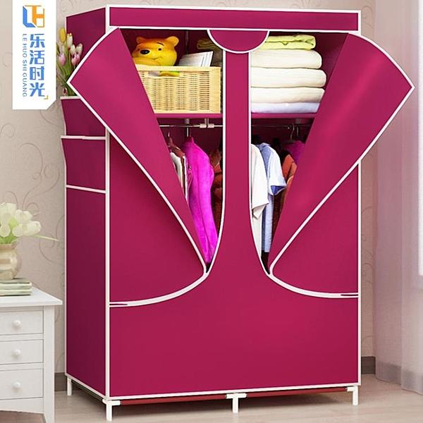 簡易衣櫃鋼架布衣櫃衣櫥折疊組裝衣櫃布衣櫃現代簡約經濟型省空間 aj10920【美鞋公社】