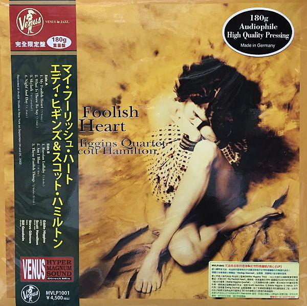 【停看聽音響唱片】【黑膠LP】艾迪希金斯四重奏&史考特漢彌頓:痴心