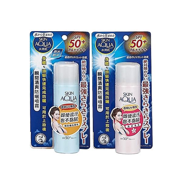 曼秀雷敦 水潤肌瞬間清爽防曬噴霧 SPF50 (50g)【小三美日】※禁空運