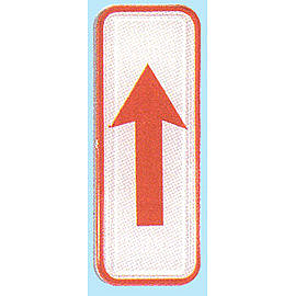 新潮指示標語系列  TS貼牌-指示標誌TS-820 / 個