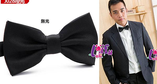 *來福*K235二折有光/無光黑色領結糾糾結婚領結,售價99元