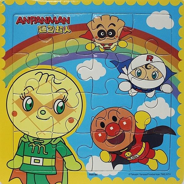 麵包超人 16片拼圖 古錐拼圖 PAN19/一個入(促50) 幼兒卡通拼圖-京甫 根華正版授權 MIT製