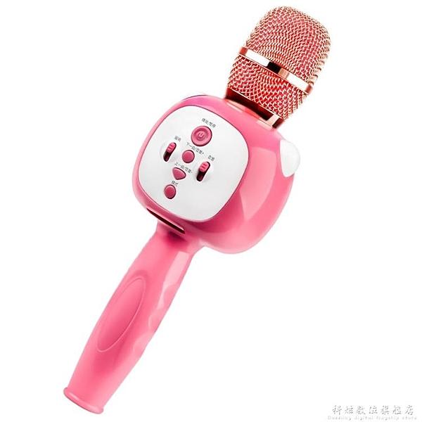 K6兒童話筒卡拉ok唱歌機寶寶玩具音響一體手機麥克風無線家用 聖誕節免運