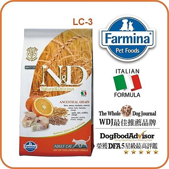 WDJ Farmina法米納.ND天然成貓天然糧-鱈魚甜橙(LC-3)-5kg