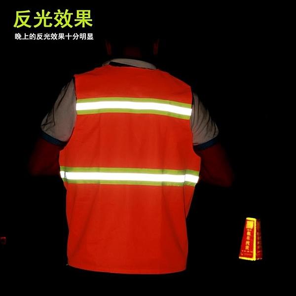 反光背心 環衛工人衣服反光背心施工保潔馬甲可以指定印字印LOGO反光馬甲 MKS免運