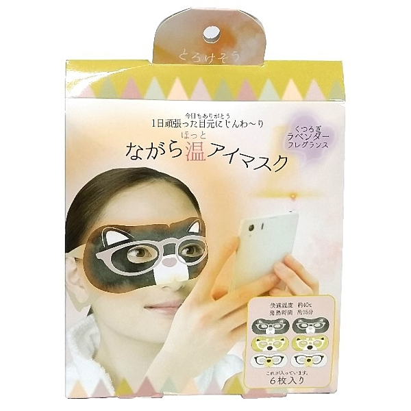 日本可愛造型熱敷眼膜 6入 / 迅速舒解眼睛疲勞 / 可一邊滑手機一邊敷眼膜