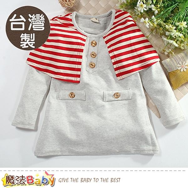 女童裝 台灣製秋冬厚款披肩設計毛料小洋裝 魔法Baby