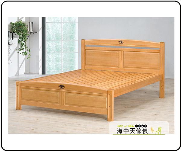 {{ 海中天休閒傢俱廣場 }} G-9  摩登時尚 臥室系列 71-1  安麗5尺檜木雙人床