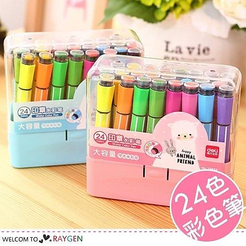 文具塗鴉可水洗印章水彩筆 24色