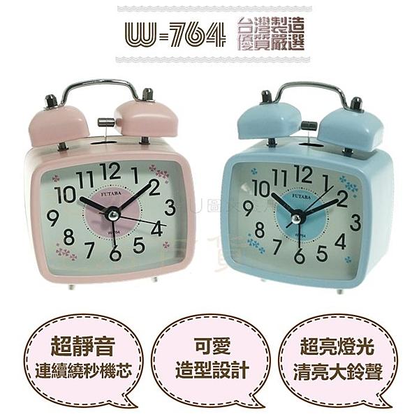 【九元生活百貨】W-764 方形金屬雙鈴鬧鐘 靜音繞秒機芯 大鈴聲 鬧鈴 時鐘