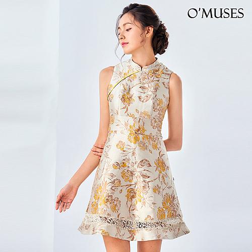 OMUSES 緹花A-Line杏色旗袍洋裝