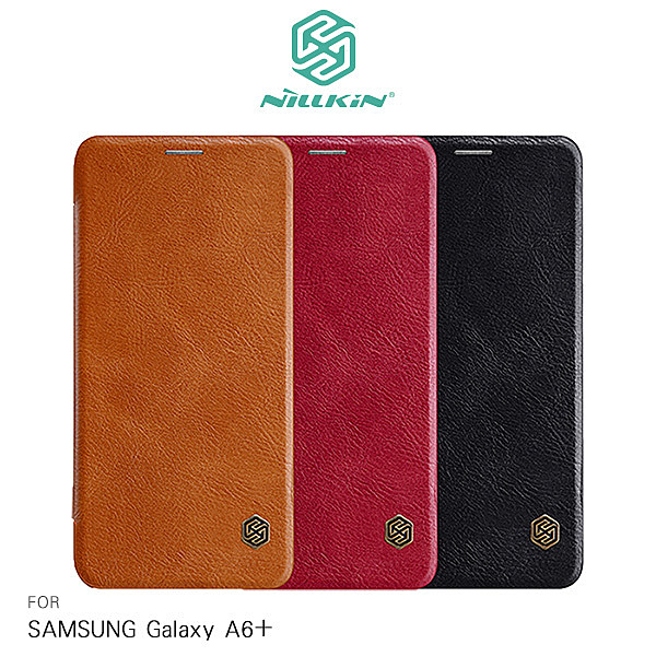 ☆愛思摩比☆NILLKIN SAMSUNG Galaxy A6+ 秦系列皮套 側翻皮套 超薄 保護套 保護殼
