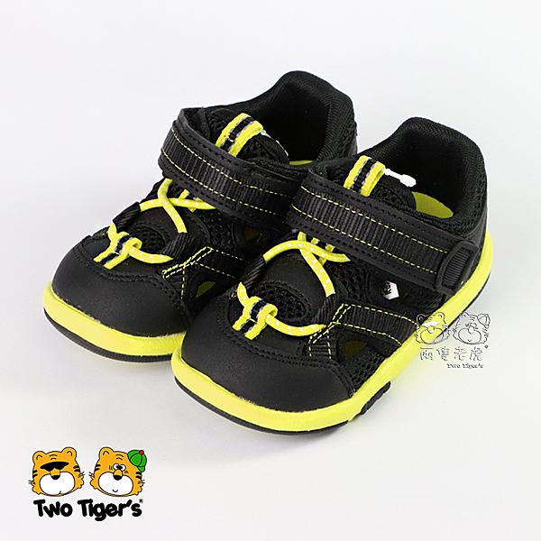日本月星 MoonStar SG 黑 / 黃 護趾涼鞋 寶寶鞋 小童鞋 NO.R4133