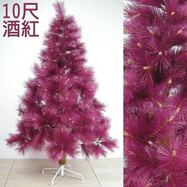 節慶王【X030051】10呎高級松針樹(酒紅)(不含飾品、燈飾),聖誕樹/聖誕佈置/聖誕空樹/聖誕造景