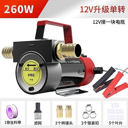 電動抽油泵柴油正反轉抽油機12V220伏吸油器加油泵24電動油泵小型  樂活生活館