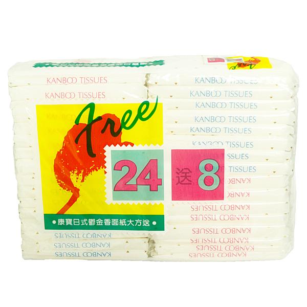 康寶日式鬱金香袖珍包面紙24+8入包【超商取貨限購8組】