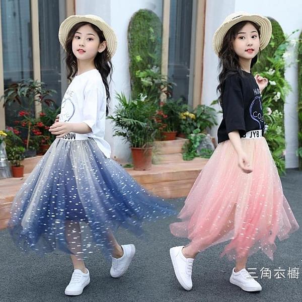 半身裙女童網紗裙半身裙夏中大童漸變超洋氣裙子中長款不規則兒童星空裙